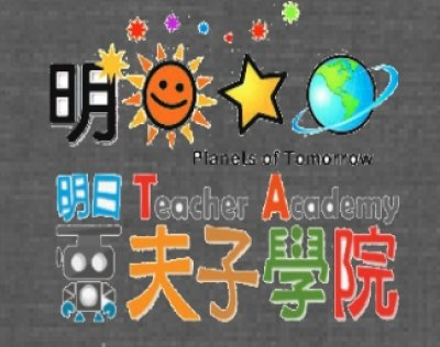 http://mssr.schoolsoftomorrow.org.tw/